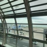 『羽田空港』の画像