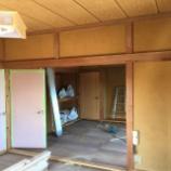 『和室にキッチン!?』の画像