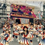 『過去のAKB48出演作品 『恋するフォーチュンクッキー』 福岡まで行き撮影』の画像