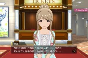 【ミリマス】朋花誕生日おめでとう!
