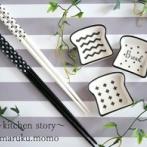 セリアモノトーンの北欧風お箸とトーストプレートが可愛い♪
