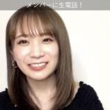 『【乃木坂46】うおおお!!!『世界中の隣人よ』SR、ゲスト出演はこのメンバーだった!!!!!!』の画像