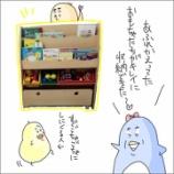 『素晴らしすぎるおもちゃ箱!溢れかえったおもちゃたちがスッキリ収納✨』の画像