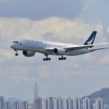 『【香港最新情報】「キャセイ職員90%が新雇用契約にサイン」』の画像