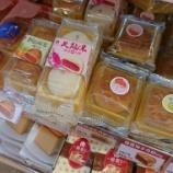 『えっ!まだ普通の月餅食べてるの!?台湾の伝統菓子の進化が止まらない』の画像