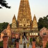 『(2012年 北インド):9.ブッダガヤの一日(18日目)』の画像