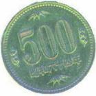 『500円亭主?』の画像
