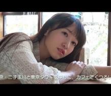 『【動画】山木梨沙カントリー・ガールズファーストビジュアルフォトブック「sketch me」発売決定!!』の画像