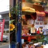 『からだポカポカ!タイ風しゃぶ鍋「タイスキ」体験(追加記事/ケイズカフェ)』の画像