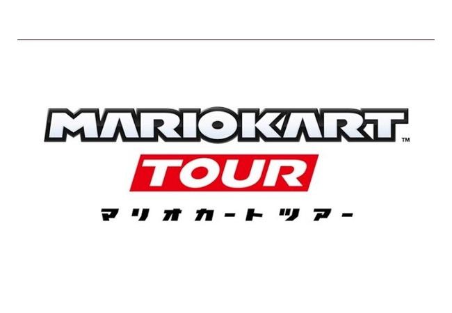 「スマホ版マリオカートツアーはpay-to-winだ」海外メディア報じる