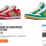 『直リンク更新 Nike.com 12/8 drop Nike Dunk SB  ANONYMOUS Collection』の画像