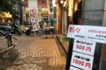 休業中だった河内磐船駅前の八剣伝は5月29日から営業再開〜テイクアウトメニューも継続〜
