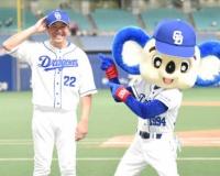 【祝報】大野雄大さん加入後の阪神先発ローテ、強すぎる