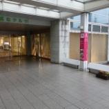 『高松市で柏木工・イバタインテリア展示会』の画像