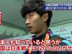 【画像】試合前に「日本戦では120%の力が出せる」と言っていた韓国人選手の試合後の落胆ぶりwww