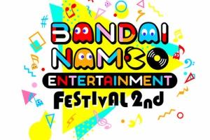 【アイマス】バンダイナムコエンターテインメントフェスティバル 2nd出演者発表!