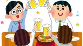 【新型コロナ】居酒屋の倒産件数が急増…過去20年で最多ペース