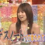 東原亜紀のデスブログ発動!!  「東京ドームはすごい人でした! 感動」 → 巨人全敗www
