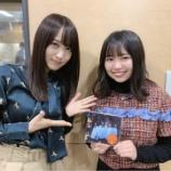 『大原優乃さんがツイッターに菅井友香とのツーショットを公開!』の画像