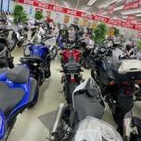 『バイク買い替えプロジェクト(第2話)』の画像