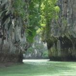 『行った気になる世界遺産 タイ国立公園』の画像