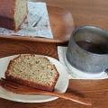 紅茶のパウンドケーキ。