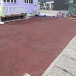 『愛知県岩倉市 店舗様駐車場 カラー(ベンガラ:赤色)アスファルト舗装工事 施工事例』の画像