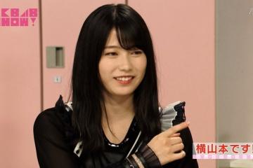横山由依さん、やっぱりAKBGトップクラスの美人だった