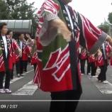 『戸田音頭!戸田市の夏を彩る踊り映像が公開です』の画像