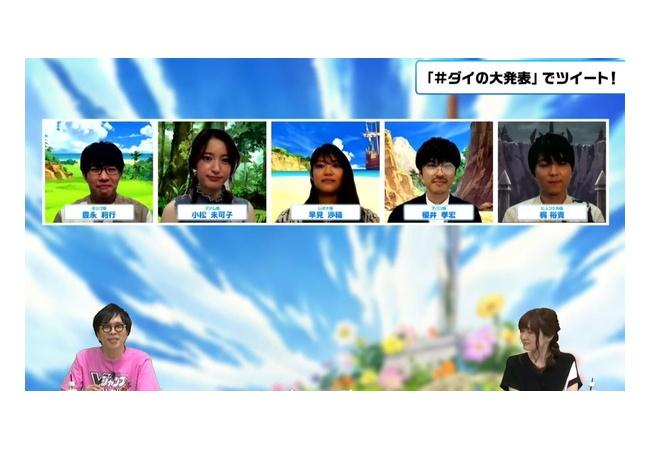 【豪華】『ダイの大冒険』新作アニメの声優陣が発表