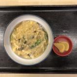 『親子丼』の画像