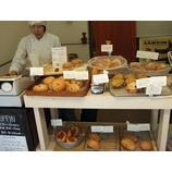 『美味しいパンとマフィンのお店』の画像