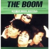 『CD Review Extra:THE BOOM 全ベストアルバムレビュー』の画像