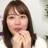 『【乃木坂46】生田絵梨花が最近『ハマっていること』がヤバすぎるwwwwww』の画像