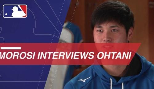 大谷翔平が過去にうけたMLBインタビュー映像がプチ人気、謙虚な人柄に惚れ込む米国人が続出