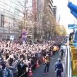 『[J1]川崎 市内で優勝パレードに5万人!! 川崎駅前がまさにフロンターレカラーに!』の画像