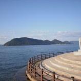 『いつか行きたい日本の名所 女木島』の画像