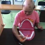 『【福岡】正しい歯磨きのしかたを身に付けよう!』の画像
