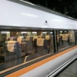 『通勤特急「スワローあかぎ3号」 豪華3列シートのグリーン車に乗車してきました!』の画像