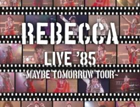 レベッカ 約21年ぶりにライブアルバムをリリースwww