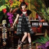 『【乃木坂46】生駒里奈を起用した『ANNA SUI』春ビジュアルが公開!!!』の画像