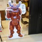 『ウルトラマンフェスティバル2015 食レポ&サイバーカード編』の画像