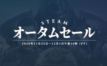 Steamオータムセールで『Fallout 76』が67%オフ!