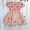小花の子供ドレス ピンク(3歳) 500円