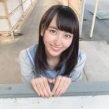 『[≠ME] メンバーリレーブログ「川中子奈月心」(10/14)【ノイミー、なつみん】』の画像