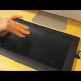 『Mudbox 2014 新機能 動画』の画像