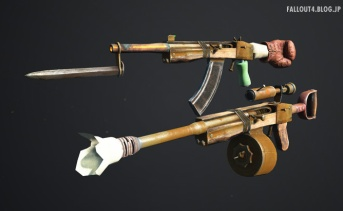 Pipe Assault Rifle v0.1c