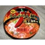 『日清とんがらし麺!!』の画像