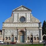 『行った気になる世界遺産 フィレンツェ歴史地区 サンタ・マリア・ノヴェッラ教会』の画像