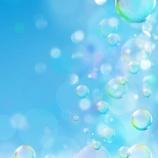 『投資バブルの天井は近いか』の画像